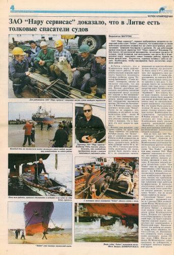 Naru servisas 2000-04-28
