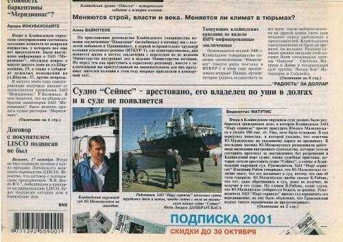 Naru servisas 2000-09