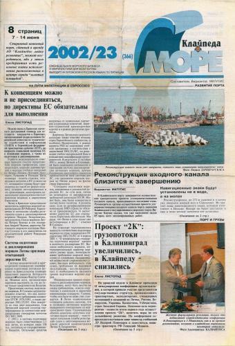Naru servisas 2002-06-07 (1)