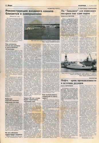 Naru servisas 2002-06-07 (2)