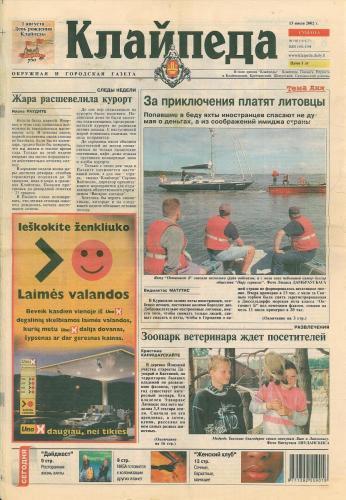 Naru servisas 2002-07-13