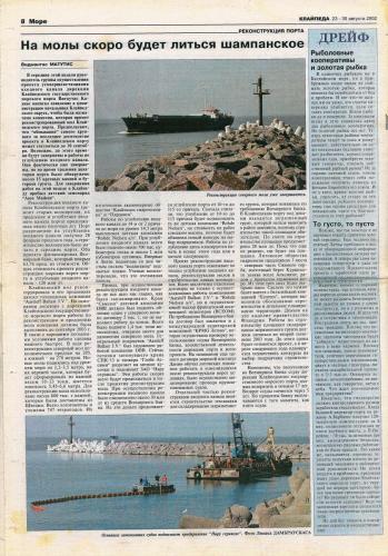 Naru servisas 2002-08-30