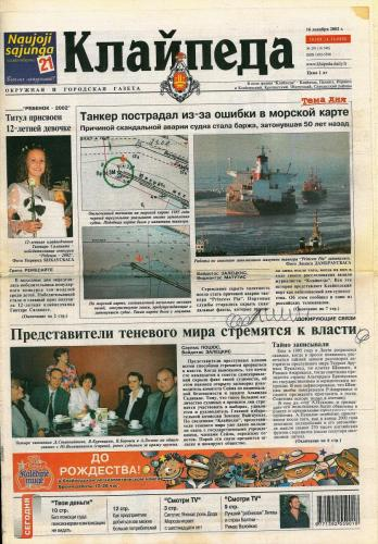 Naru servisas 2002-12-16 (1)