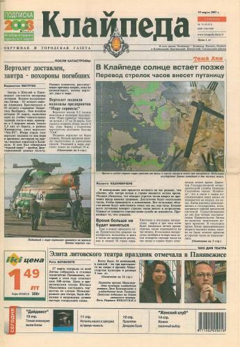 Naru servisas 2003-03-29 (2)