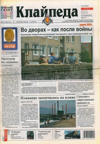 Naru servisas 2003-07-04 (1)