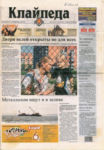 Naru servisas 2006-09-19 (1)